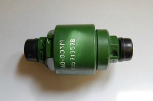 Клапан обратный ао 003м