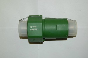 клапан АО-023