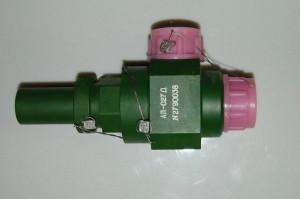 Клапан предохранительный ап027д