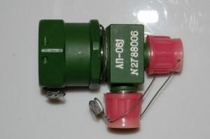 Предохранительный клапан АП-061