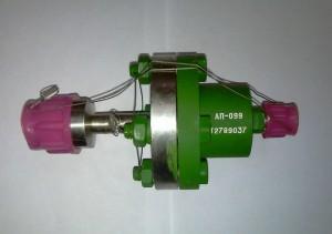 Предохранительный клапан АП-099