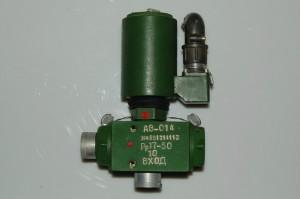 Пневмоэлектроклапан АЭ-014