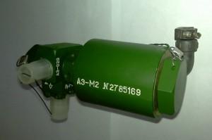 Пневмоэлектроклапан АЭ-020